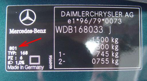 Albert rowe lofty 39 s homepage mercedes benz 39 a 39 class info for Mercedes benz paint code location