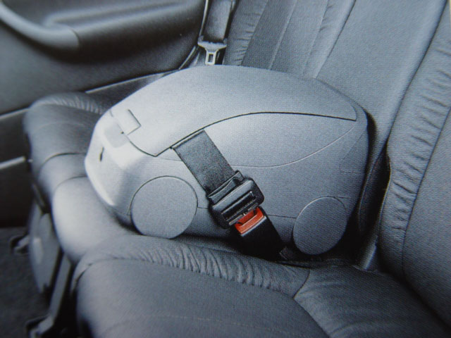 How To Remove Arm Rest In Car Seat